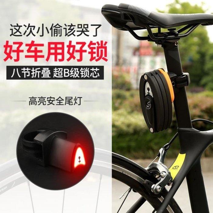 自行車鎖帶尾燈防盜抗液壓剪電動車機車固定折疊鎖尾燈鎖