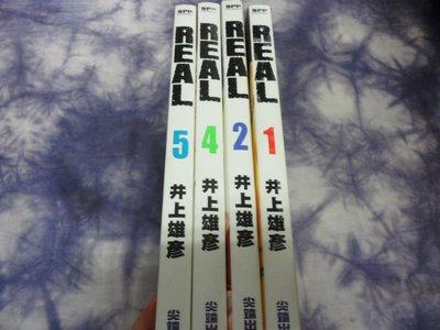 【彩虹小館】F5漫畫~REAL(1.2.4.5)井上雄彥 著~~無釘章