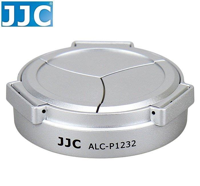 又敗家JJC黑色銀色Panasonic副廠鏡頭蓋12-32mm 1:3.5-5.6 HD自動鏡蓋自動蓋自動前蓋自動鏡頭前蓋自動鏡前蓋自動鏡頭蓋替代37mm鏡頭蓋