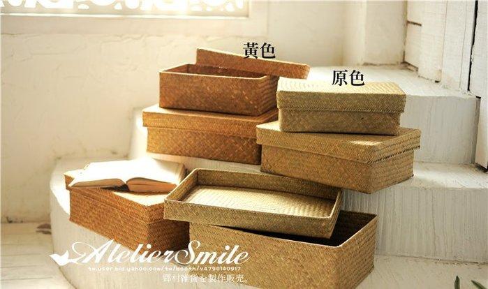 [ Atelier Smile ] 鄉村雜貨 北歐風  手工海草編織籃 收納籃 雜物籃 長方附蓋 # 大 (現+預)