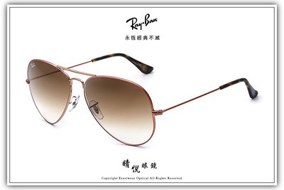 【睛悦眼鏡】永恆經典不滅 RAY BAN 太陽眼鏡 RB-3025-903551 (尺寸62)76073 台北市