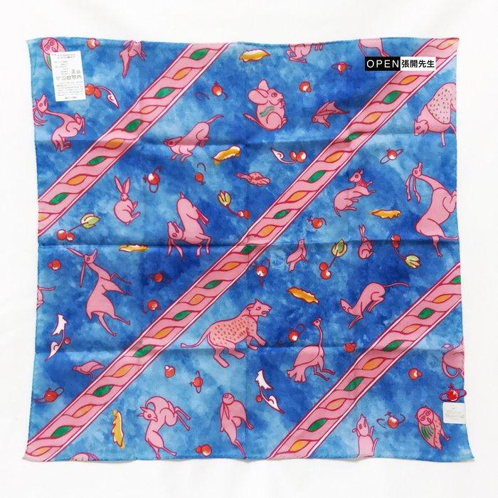 【張開先生】Vivienne Westwood 方巾