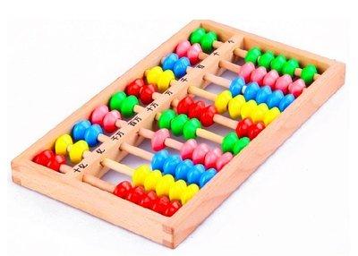 【晴晴百寶盒】櫸木算盤 珠心算學習 兒童木製彩色珠算盤 早教 益智 學習 益智遊戲 教具玩具 小學生 平價促銷 A188