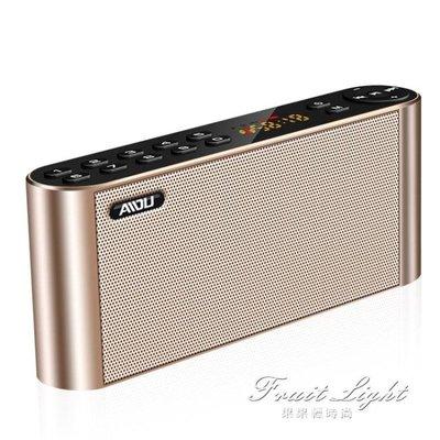收音機 藍芽音箱無線手機通用帶收音小音響戶外迷你便攜式 NMS