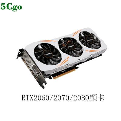 5Cgo【含稅】RTX2060/2070/2080顯卡微星七彩虹技嘉華碩GTX1080TI顯卡 601837636041