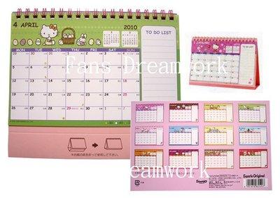~卡漫迷~ Hello kitty 2010年 月曆 ㊣版 日版 三麗鷗 凱蒂貓 桌曆 收藏   ~ 五折