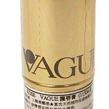 ◐香水綁馬尾◐KOSE 高絲  VAGUE護唇膏 3.1G (VAGUE LIP CREAM 純植物性護唇膏)
