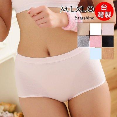 °~星光小舖~  製輕薄高腰棉質內褲˙舒適 透氣 超好穿˙1217  多色上市 M L XL XXL