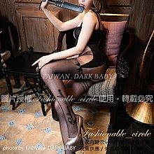 造型連身絲襪網衣貓女側邊繡字情趣緊身開檔貓裝一體成型【Fashion_Circle情趣襪大腿襪情趣內衣褲】UX232