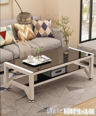 茶几簡約 客廳小戶型鋼化玻璃茶桌辦公室方形桌子北歐小茶几家用qqshg