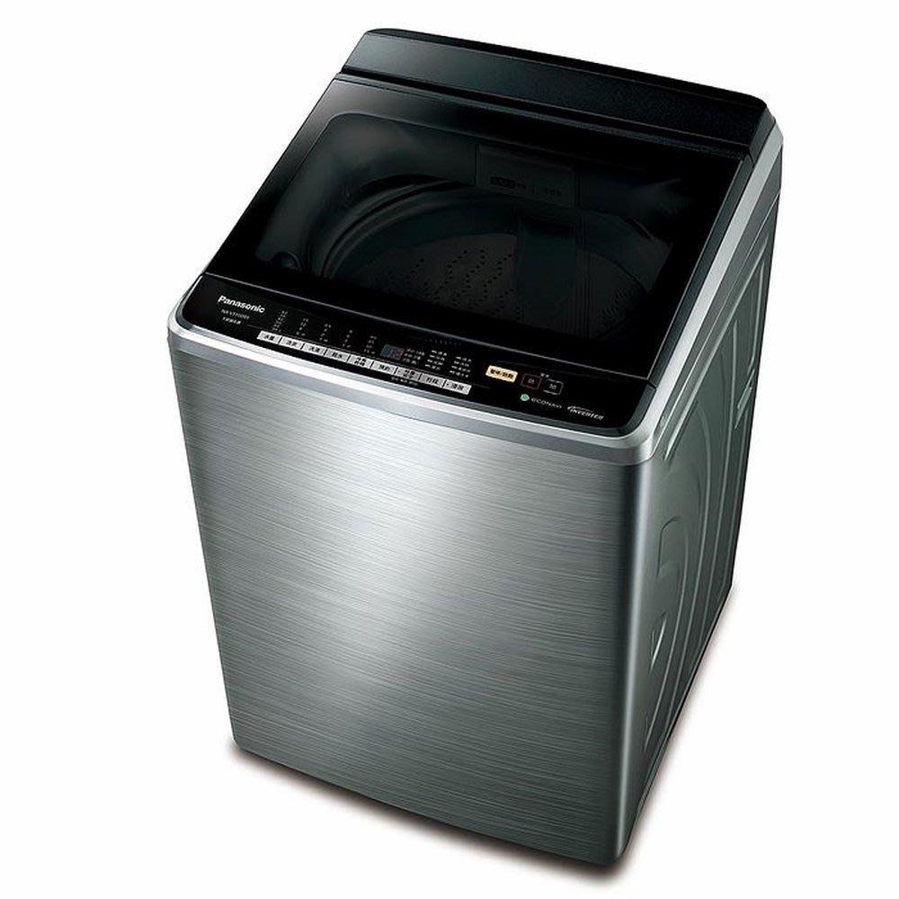 Panasonic 國際牌 16KG 變頻 直立式 洗衣機 NA-V160GBS-S 不鏽鋼 $20300