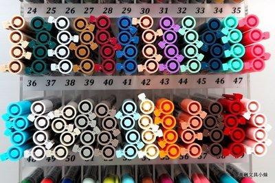 【圓融文具小妹】日本 內田 UCHIDA MARVY 72色 毛筆頭 漫畫筆 彩繪筆 NO.1100 單支 賣場二