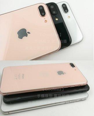 【GooMea】玻璃螢幕背板 電鍍框 蘋果 iPhone 8 Plus模型展示Dummy樣品假機測試玩具上繳交差拍片