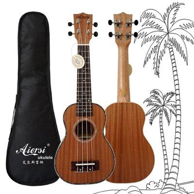 【民族乐器】桃花芯木面單板尤克里里初學練習23寸ukulele小吉他 H3062D