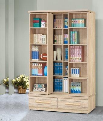 【南洋風休閒傢俱】書架 書櫃 書櫥 展示櫃 收納櫃 造形櫃 置物櫃系列-莎曼莎北原橡木色活動書櫃 CY407-3