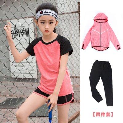免運 女童夏季運動套裝兒童短袖速干衣中大童瑜伽跑步戶外防曬網球套裝