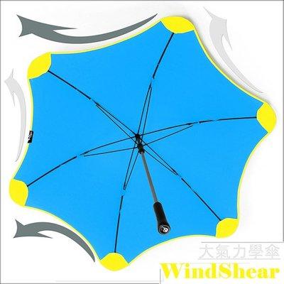 【Wind Shear】大氣力學_抗颶風傘 (晴*黃) / 雨傘防風傘抗風傘手開傘直傘直立傘長傘大傘防UV傘 (免運)