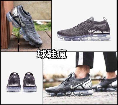 球鞋瘋 NIKE VAPORMAX FLYKNIT 2 灰銀 全氣墊 編織 休閒 慢跑鞋 男鞋 942842-014