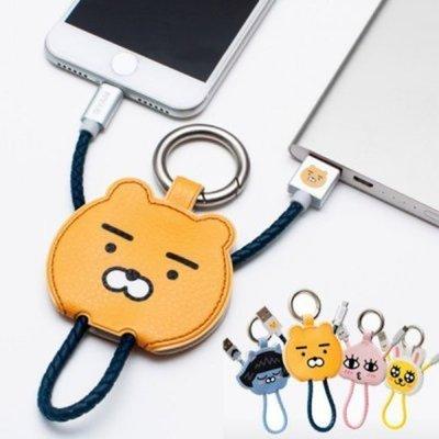 韓國 Kakao Friends 造型皮革吊環充電線│蘋果 8 Pin Micro 5 Pin Type C│z7992