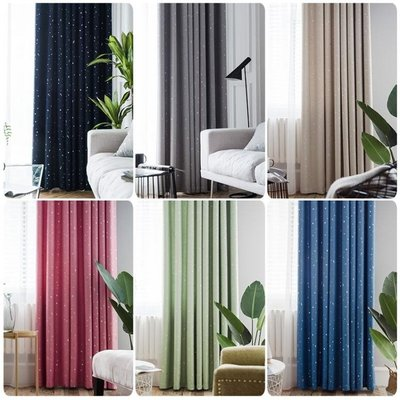 簡約遮光隔熱窗簾 寬150x高200公分 6色入 窗簾 全館免運