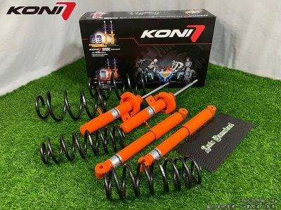 德國 Koni 哥尼 1120 套裝 避震器 道路 H&R Audi 奧迪 A2 1.4 1.6 專用 00-05