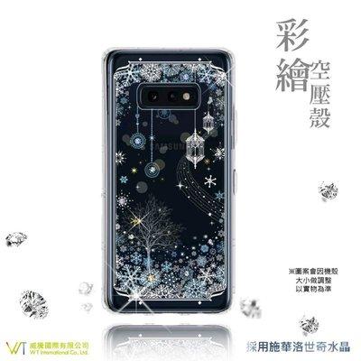 【WT 威騰國際】WT ® Samsung Galaxy S10e 施華洛世奇水晶 彩繪空壓殼 軟殼 -【映雪】