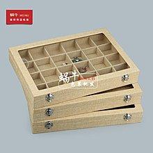 TRUDY日本專櫃麻料珠寶箱戒指項錬手錬手鐲吊墜展示盤珠寶飾品收納盒帶蓋玻璃箱