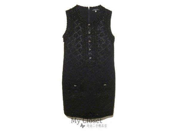 My Closet 二手名牌 ANDREW GN  黑色暗紋軟呢鑲邊雙口帶洋裝
