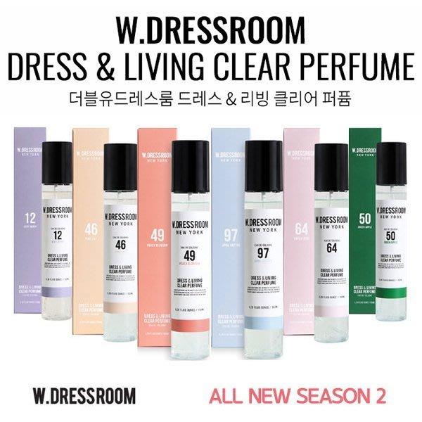 **幸福泉** 韓國 W-DRESSROOM【R2665】衣物居家香水噴霧 150ml.特惠價$299