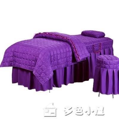 ZIHOPE 美容床罩四件套簡約田園風公主風單件床罩帶孔棉加厚美容床罩ZI812