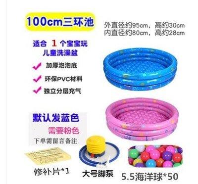 加厚充氣海洋球池 盈泰嬰兒游泳池沙池兒童洗澡盆寶寶玩具波波池