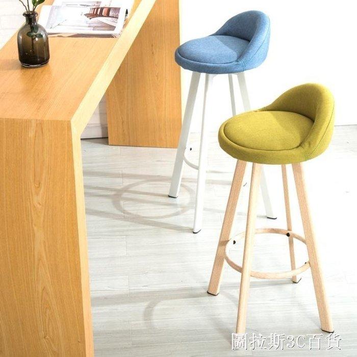 吧台椅現代簡約高腳凳旋轉酒吧椅子靠背凳子時尚創意吧凳鐵藝吧椅 igo【】