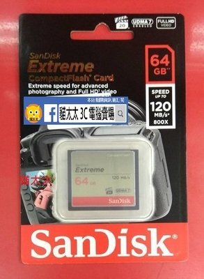 貓太太【3C電腦賣場】預購-SanDisk Extreme 64GB CF 記憶卡 120MB/S 800X