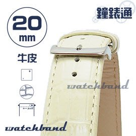 【鐘錶通】C1AC.29I《亮彩系列-手拉錶耳》鱷魚格紋-20mm 米白┝手錶錶帶/皮帶/牛皮錶帶┥
