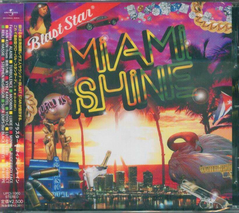 K - Blast Star Miami Shine di blazing fie - 日版 - NEW