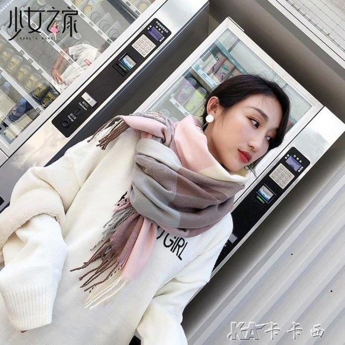 圍巾 圍脖冬季韓版百搭加厚長款女保暖日系小清新針織格子圍脖
