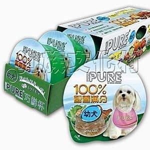 ☆~狗族遊樂園~☆ PURE.巧鮮杯餐盒【幼犬/成犬/老犬專用 一箱共24罐裝.混搭出貨】