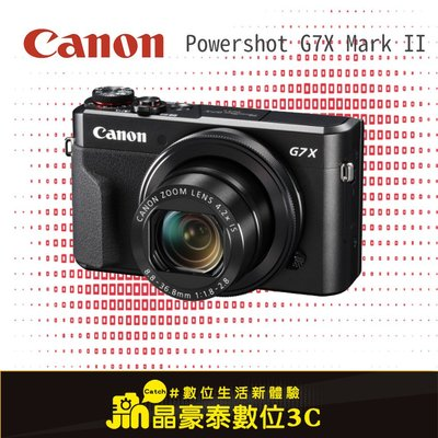 Canon PowerShot G7 X Mark mark ii
