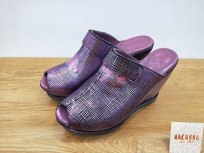 ║阿貴鞋麗屋║ Macanna  麥坎納 專櫃 托勒密七世系列 彩紋皮~全新厚底氣墊鞋60027R