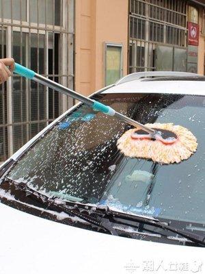 洗車拖把汽車用洗車拖把刷車刷子專用長柄桿伸縮式軟毛非純棉多功能擦車布