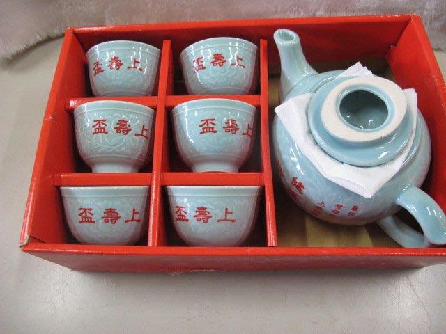 二手舖 NO.4409 陶瓷茶杯組 1壺6杯 上壽盃 健康快樂 茶具 杯子