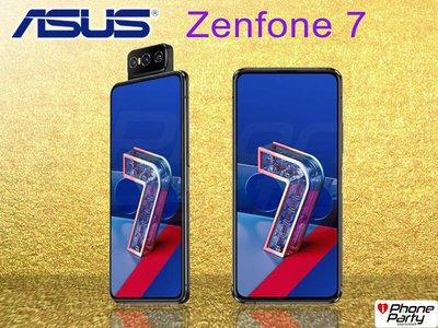 全新 ASUS ZenFone7 ZS670KS 空機價 8/128GB 6.67吋 三鏡頭翻轉 高通S865處理器