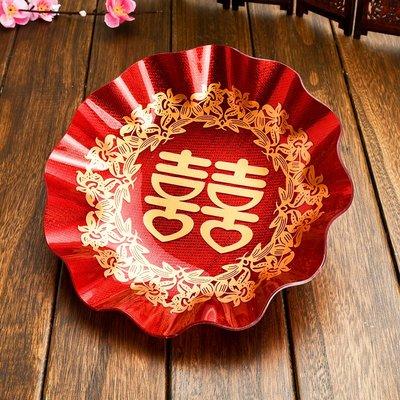 結婚慶用品婚禮酒紅色加厚塑料水果花生盤干果巧克力瓜子煙糖果盤