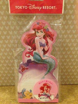 ☆e-koi 衣♥戀 ♪~°・TOKYO Disneyland 東京迪士尼樂園園區限定 小美人魚立體造型便條紙