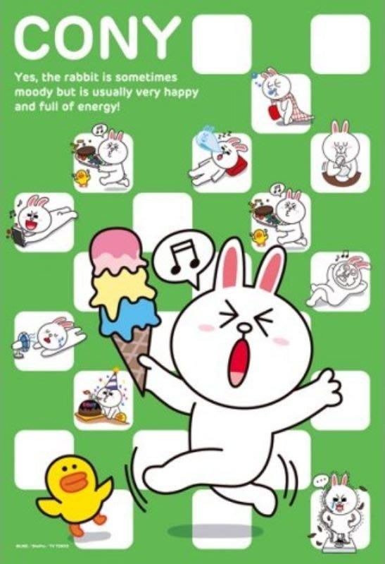 協泰拼圖舖-現貨 EN-300-788 LINE 熊大 貼圖集 冰淇淋 300片