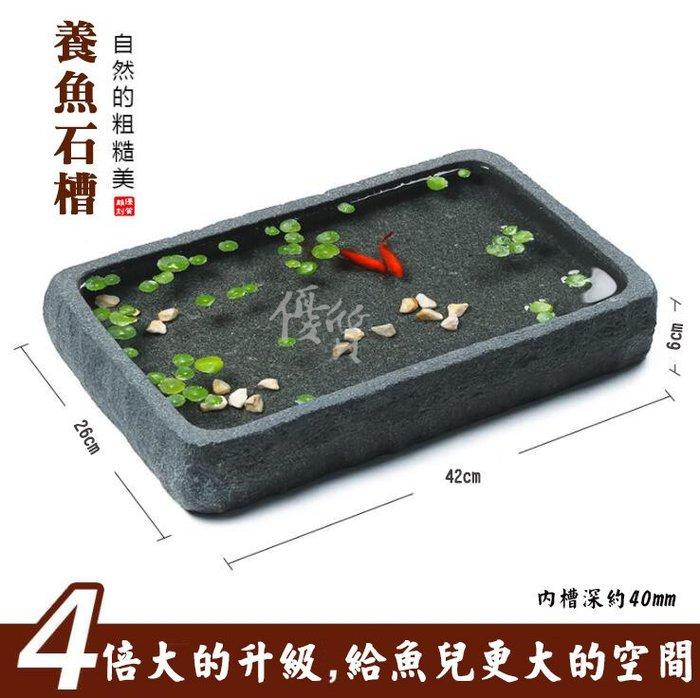 【萬寶路-石花器茶盤】特價 茶具茶盤/ 石茶磐/ Tea board / Stone / Tea Ware
