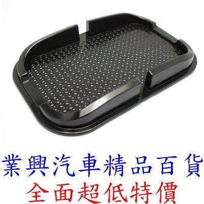 I Phone holder防滑置物盒(5C2-9)【業興汽車精品百貨】
