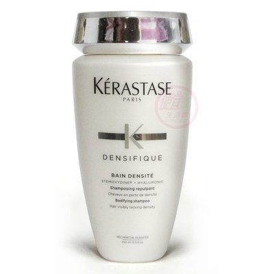便宜生活館【洗髮精】Kérastase 卡詩 白金賦活淨髮浴250ml(新包裝) 豐盈蓬鬆保濕專用 全新公司貨(可超取)