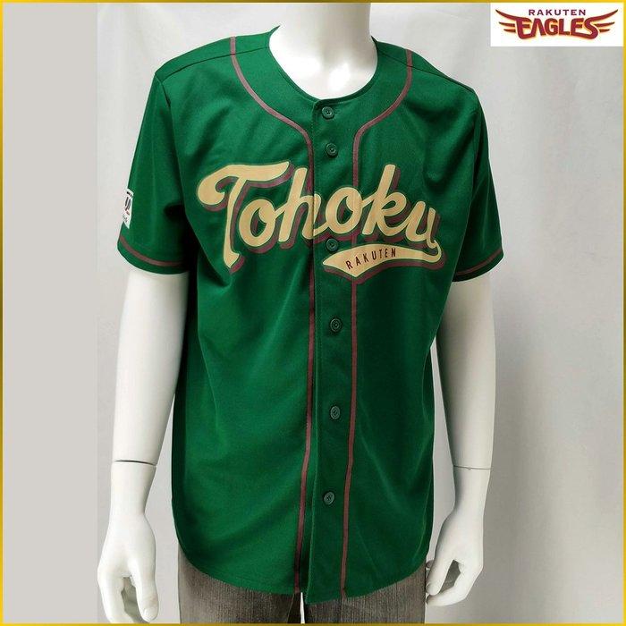 日本職棒球衣/東北樂天/綠色戰鬥/應援棒球衣/Majestic製/棒球衣/短袖野球衣/男 L号/YR023