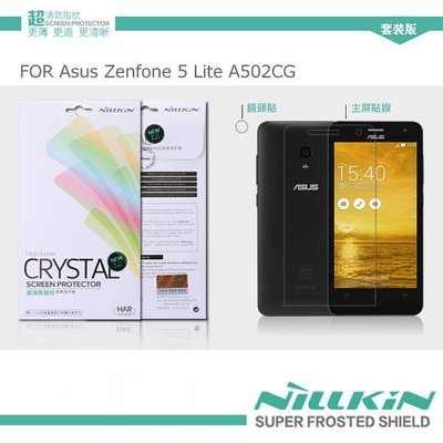 s日光通訊@NILLKIN Asus Zenfone 5 Lite A502CG 高清晰亮面防指紋抗油汙保護貼